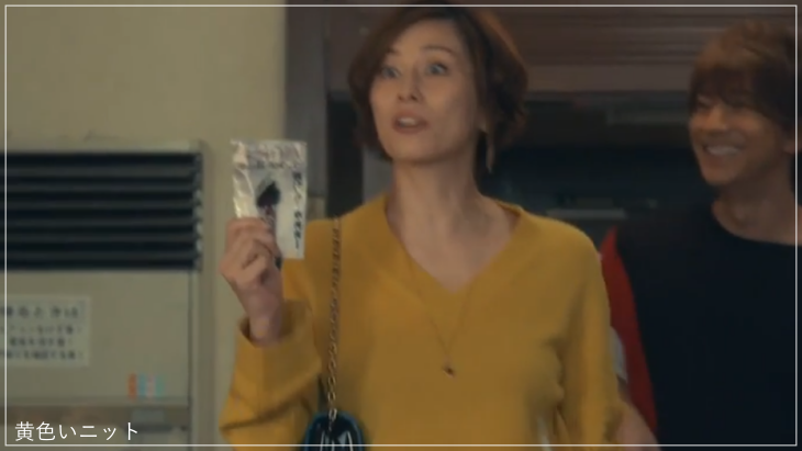 リーガルV[5話]米倉涼子のファッション!ルブタンにサンローランも!a22