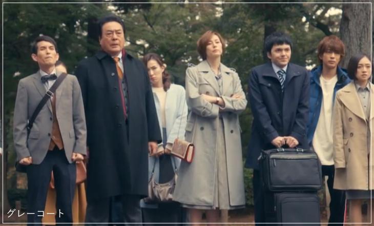 リーガルV[7話]米倉涼子の衣装のブランド!ルイ・ヴィトンにロエベもa23