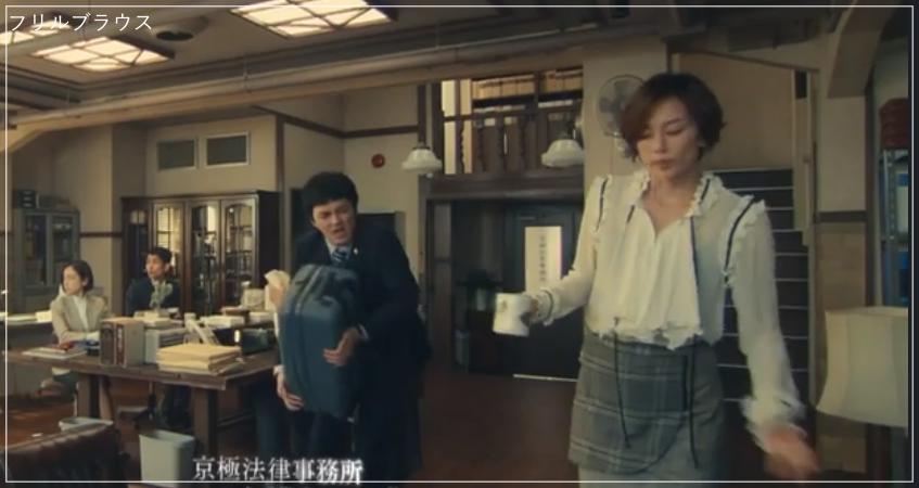 リーガルV[7話]米倉涼子の衣装のブランド!ルイ・ヴィトンにロエベもa3