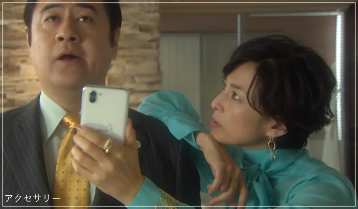 SUITS/スーツ[7話] 鈴木保奈美の衣装!カルティエにアクセサリーも!a4