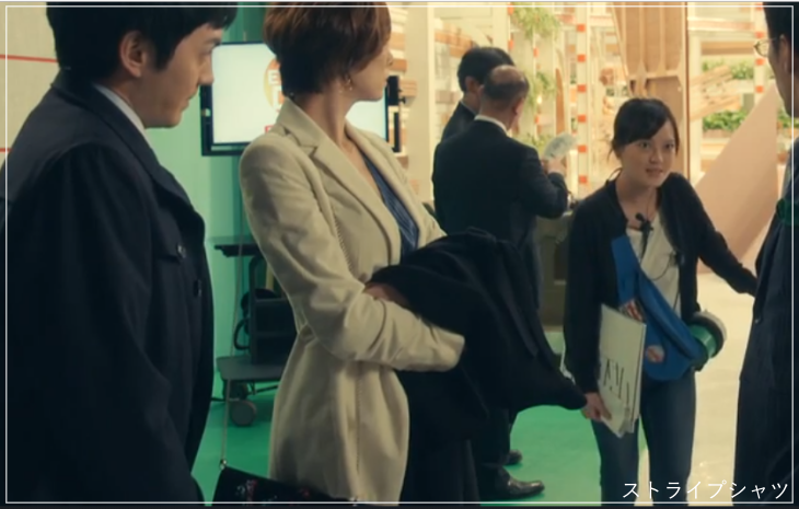 リーガルV[7話]米倉涼子の衣装のブランド!ルイ・ヴィトンにロエベもa6