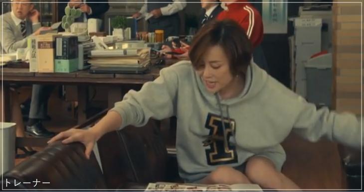 リーガルV[7話]米倉涼子の衣装のブランド!ルイ・ヴィトンにロエベもa8