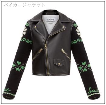 リーガルV[7話]米倉涼子の衣装のブランド!ルイ・ヴィトンにロエベも!4baika