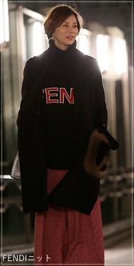 リーガルV[5話]米倉涼子のファッション!ルブタンにサンローランも!noname3