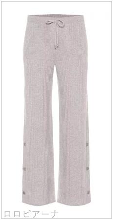 SUITS/スーツ[6話] 鈴木保奈美が綺麗!ティファニーや時計のブランドも!pants