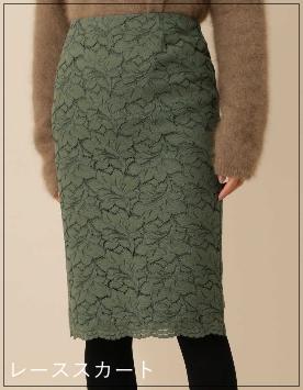 スーツ[5話] 中村アンの服がかわいい!ファッションにアクセサリー!race