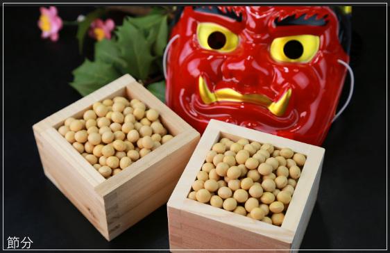 節分の習わしや歳の数だけ豆を食べる理由 & 人気のお寺ランキング!setsu3