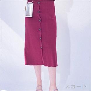 スーツ[9話] 中村アンの衣装のブランド!ファーコートにワンピースも!skirt