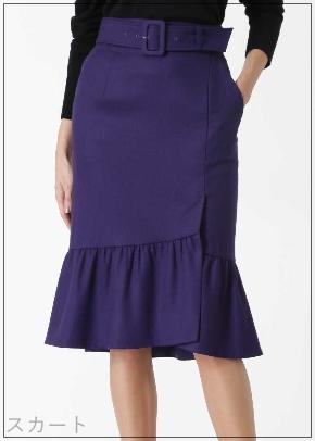 スーツ[5話] 中村アンの服がかわいい!ファッションにアクセサリー!skirt