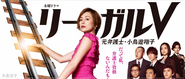 リーガルVの米倉涼子の髪型!くせ毛ショートを真似るオーダー方法 !top2