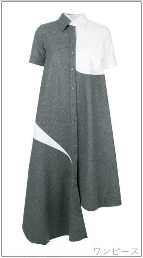 リーガルV[7話]米倉涼子の衣装のブランド!ルイ・ヴィトンにロエベも!wannpi