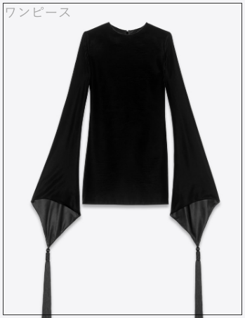 QUEEN[1話]竹内結子のかわいい衣装!指輪にイヤリングのブランドも!6