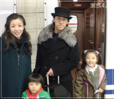 和泉元彌の本名や学歴!ラブラブの妻や子供!私服の画像5選!izu3