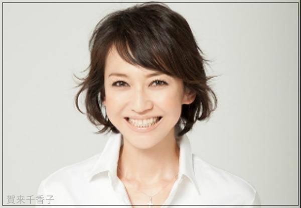 賀来千香子(グッドワイフ)のきれいなショートヘア!今と昔の比較5選kaku6-2