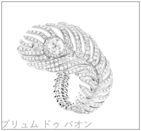 QUEENの竹内結子のかわいい衣装!指輪にイヤリングのブランドも!ring