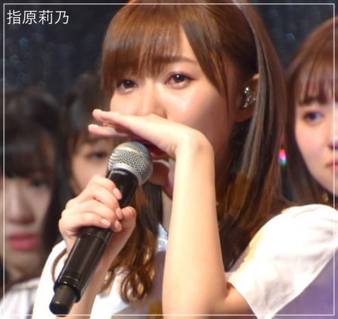 eye_指原莉乃の卒業コンサート!会場と日程にチケット発売日と入手方法!sasi