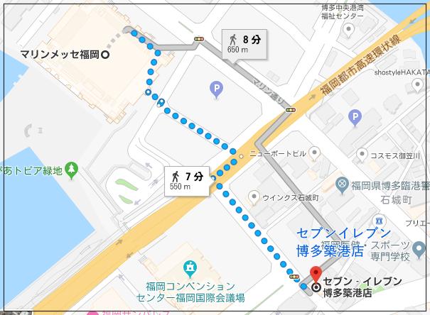 マリンメッセ福岡のコインロッカーやコンビニ!空港からのタクシー代sasi4-1
