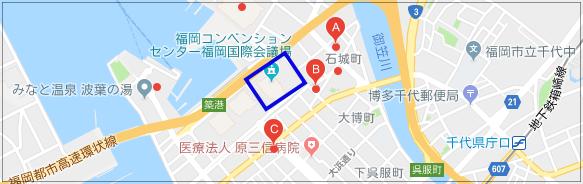 マリンメッセ福岡のコインロッカーやコンビニ!空港からのタクシー代sasi4-3