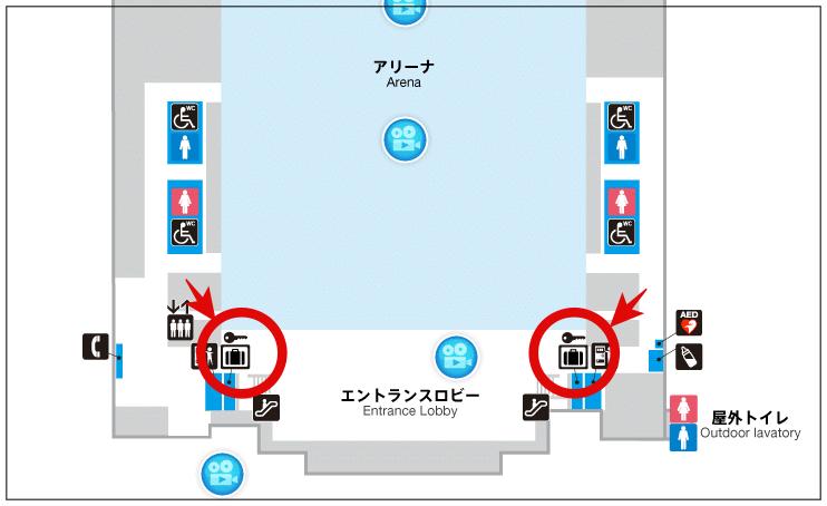 マリンメッセ福岡のコインロッカーやコンビニ!空港からのタクシー代sasi4