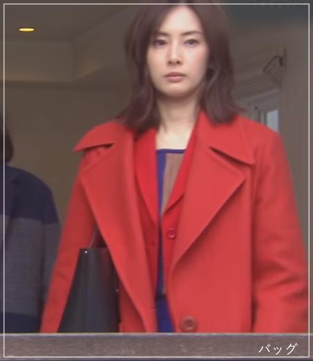 家売るオンナの逆襲[1話]北川景子が着用の洋服!アクセサリーも!4