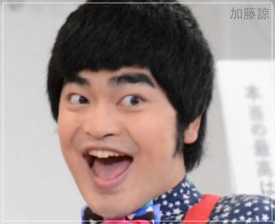 加藤諒がさかなクンに似てる!眉毛と髪がかわいい!そっくり画像5選ka