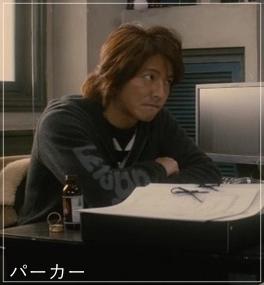 「映画HERO」木村拓哉の衣装のブランド!アウターにシャツとパーカーもkim3-1