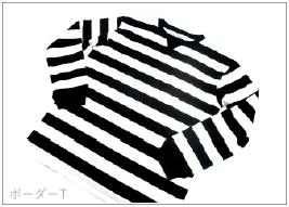 「映画HERO」木村拓哉の衣装のブランド!アウターにシャツとパーカーもkim9