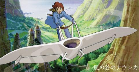 風の谷のナウシカの白い乗り物「メーヴェ」!もう実現してる!飛ぶにはnau3