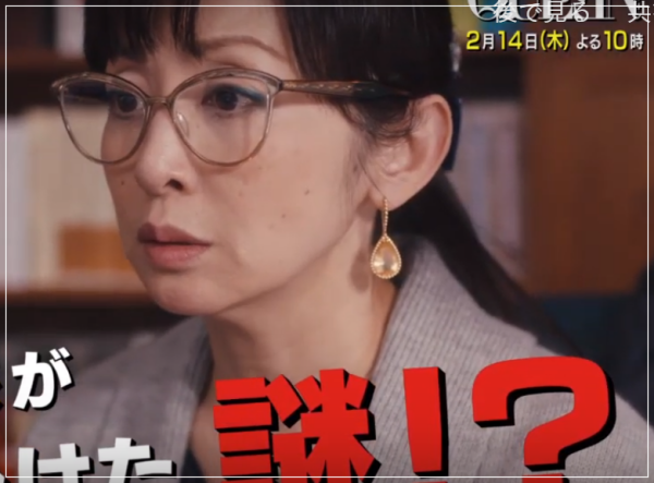 スキャンダル専門弁護士QUEEN[6話]斉藤由貴の衣装!メガネにピアスも10