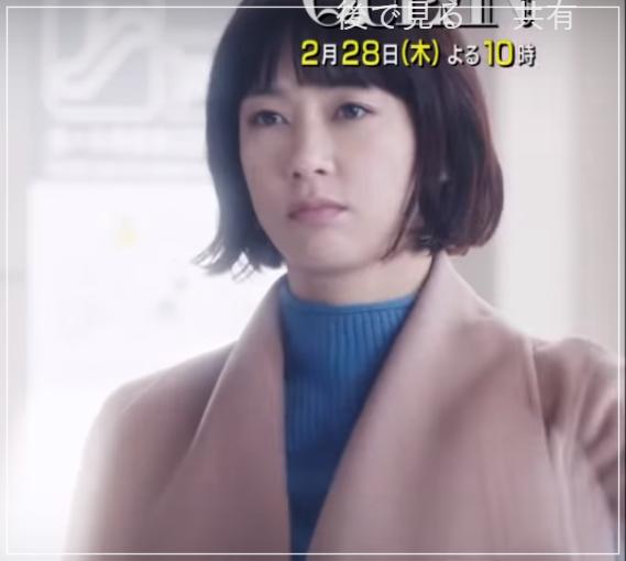 スキャンダル専門弁護士QUEEN[8話]水川あさみの衣装!バッグにコート10
