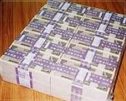 愛知県庁に1億円が届いた!大きさや重さは?貯める方法と買えるもの1o1-1