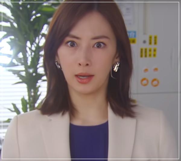 家売るオンナの逆襲[7話]北川景子の衣装!スーツにバッグにネックレス6