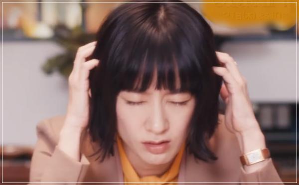 スキャンダル専門弁護士QUEEN[7話]水川あさみドラマの衣装や指輪に時計6