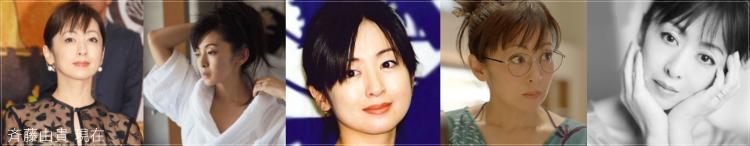 斉藤由貴が今もきれい!その魅力は?かわいい若い頃と現在の画像10選sai1-side-2