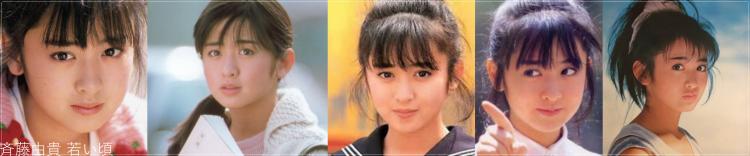 斉藤由貴が今もきれい!その魅力は?かわいい若い頃と現在の画像10選saiw1-side-2