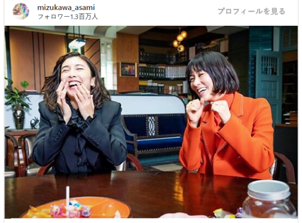 QUEEN[10話]水川あさみのドラマのファッション!指輪にコートやバッグ13