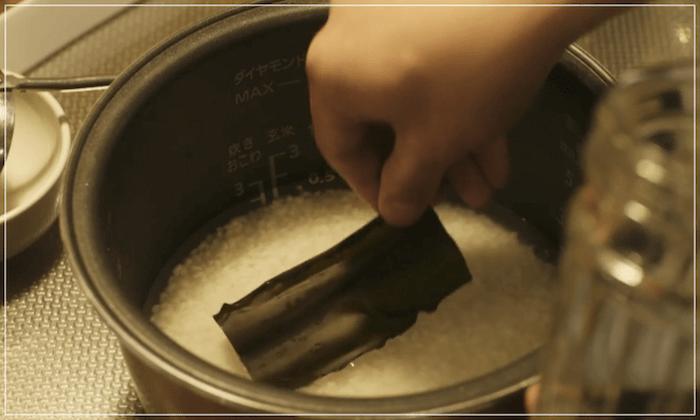 きのう何食べた[1話]レシピ!鮭・たけのこ・ザーサイ・小松菜・厚揚げ・かぶ1