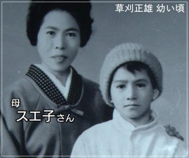 草刈正雄(朝ドラ)の生い立ちやデビューと昔!プロフィールや性格は?