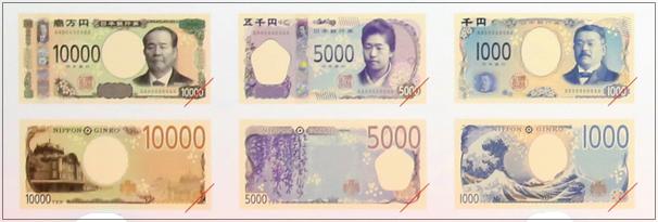 新紙幣の理由と発行予定はいつから?偽造防止の最新技術はICチップ?