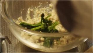 きのう何食べた?[7話]レシピ!ケンジのほうれん草の白和え!ボールで