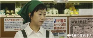 「きのう何食べた?」中村屋のBGM!曲の歌詞と無愛想な店員役は誰?