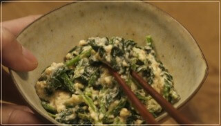の 白和え ほうれん草 ポイントおさえてもっと美味しく!ほうれん草の白和え・作り方