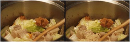 きのう何食べた?[5話]レシピ!ケンジのサッポロ一番みそラーメン5