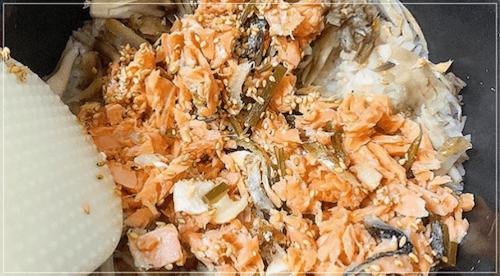 きのう何食べた?[1話]レシピ!シロさんの鮭とごぼうの炊き込みご飯7