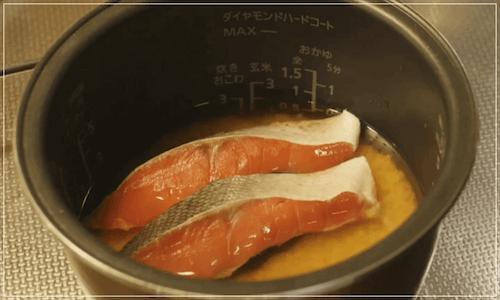 きのう何食べた?[1話]レシピ!シロさんの鮭とごぼうの炊き込みご飯3