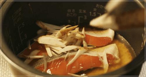 きのう何食べた?[1話]レシピ!シロさんの鮭とごぼうの炊き込みご飯4