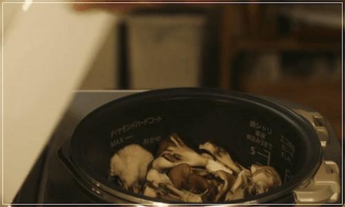 きのう何食べた?[1話]レシピ!シロさんの鮭とごぼうの炊き込みご飯6