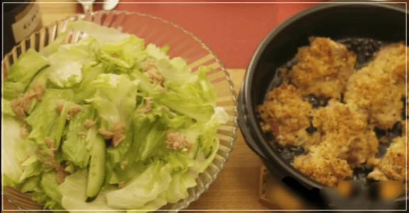 きのう何食べた?[11話]レシピ!シロさんオリジナルのツナサラダ2