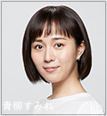 TWO WEEKS日本版リメイク三浦春馬主演の子役は?あらすじと相関図!