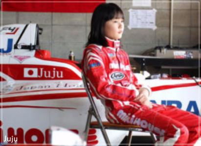 野田樹潤(F3)はキャミソールが可愛い中学生!実力や成績と海外の反応!